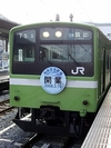 Osakahigashi1