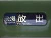 Osakahigashi8