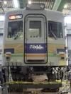 Imgp7683