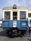 Imgp7730