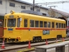 Imgp8374