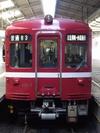 Imgp3547